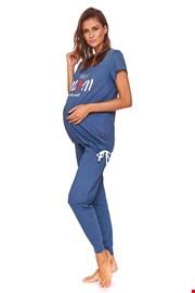 Пижама за бременни и кърмачки Best mom синя