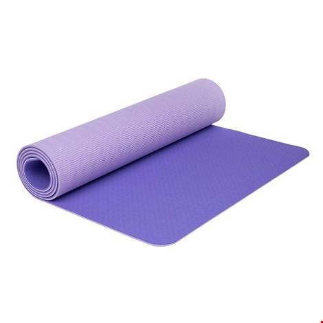 Лилава постелка за йога LOAP Sanga
