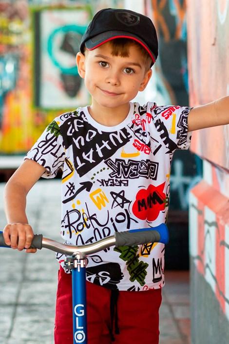 Детска тениска Break