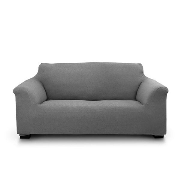 Elegant kétszemélyes kanapéhuzat, szürke